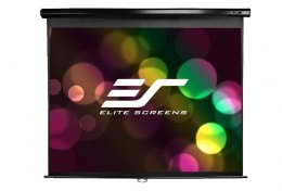 Ekran ręczny Elite Screens - M84UWH 185 x 104 cm